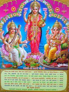 3d Laxmi Ganesh Saraswati Wallpaper - (41+ images) Ganesh Wallpaper, Lord Shiva Hd Wallpaper, Lakshmi Images, Hinduism, Bengal, Religion, Princess Zelda, Pictures, Painting