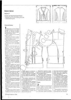 atelier 2001 - compendio (258) - costurar com amigas - Picasa Web Albums