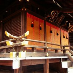 Kitanotenmangu shrine in Kyoto