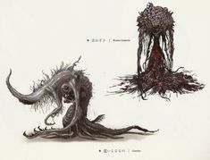 Blessings of the moon upon your journey — Mergo's Wet Nurse Bloodborne Official…