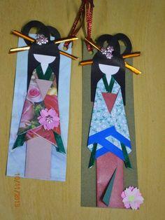 Da Nina: Gueixas de Origami