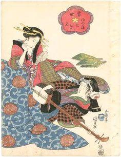 歌川国貞(3代目豊国・天明6〜元治元・1786〜1865年)
