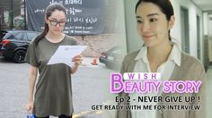 Wish Beauty Story EP2. Never Give Up ! (Get Ready with Me for Interview)