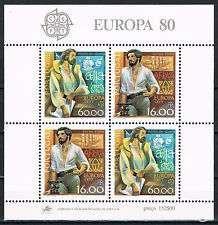 PORTUGAL EUROPA 1980 mnh SS