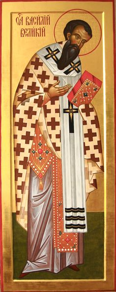 St. Basil - January 1 Paintings Of Christ, Religious Paintings, Byzantine Icons, Byzantine Art, Religious Symbols, Religious Images, Roman Church, Pictures Of Christ, St Basil's
