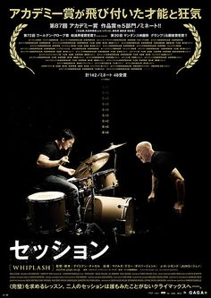 Watch Whiplash Online Movie at watchtvmovies. Cinema Movies, Film Movie, Movie Theater, Tv Series Online, Movies Online, Movies To Watch, Good Movies, Cinema Posters, Movie Posters