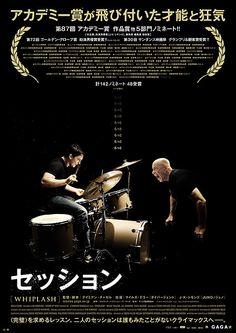 セッション : 場面カット - 映画.com