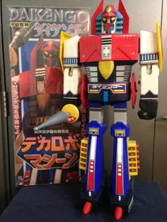 My Jumbo Machinder Collection   Robot-Japan