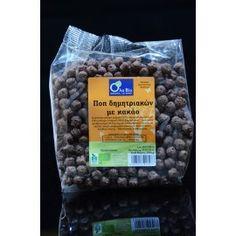 Traganes Mpales Dimitriakon me Sokolata 'Koko-Pops' - Blueberry, Pop, Fruit, Berry, Popular, Pop Music, Blueberries