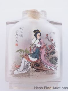 Signed Chinese Japanese Reverse Painted Figures Qing Meiji Glass Snuff Bottle