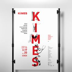 KIMES 2016 poster_type B on Behance
