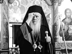 Un ortodox nu e pesimist niciodată. umnezeu ne supraveghează existența noastră și a întregului univers. Din acest motiv trăim viața cu bucurie. Fiecare