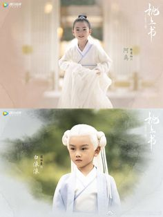 Eternal Love Of Dream Summary - C-Drama Love - Show Summary Eternal Love Drama, Long White Hair, Pleasing People, One Sided Love, Fantasy Heroes, Chibi, Asian Kids, Love Dream, Fantasy Romance