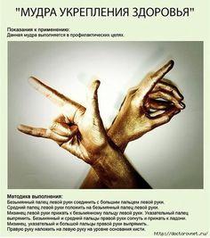 vindecare goltis varicose impulsuri