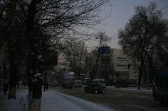 Bishkek Street