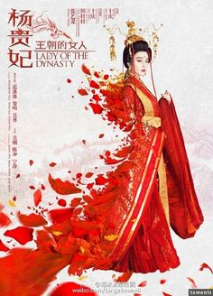 ASKKPOP,DRAMASTYLE Lady of the Dynasty (Movie) - (English) TYPE4 epic   romance   war film  directed by Shi Qing (writer ofCodename Cougar) and featuring Fan Bingbing  , Leon Lai  and Wu Chun  . The film also had a director group including Zhang Yimou  and Tian Zhuangzhuang  .The film was released on 30 July 2015...