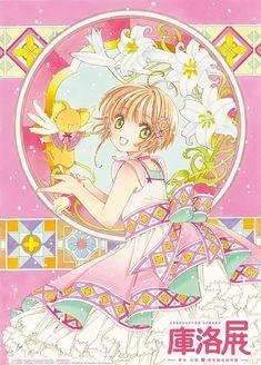 Cardcaptor Sakura, Yue Sakura, Sakura Card Captor, Manga Anime, Anime Art, Osaka, Taiwan, Otaku Mode, Akaashi Keiji