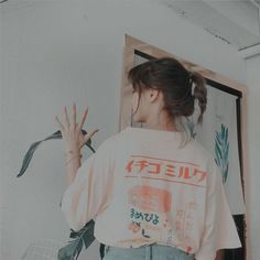 Read [Boys from the story Icons Ulzzang ¡! Korean Aesthetic, Aesthetic Images, Aesthetic Girl, I Love Girls, Cute Girls, Korean Girl, Asian Girl, Photo Recreation, Fotos Goals