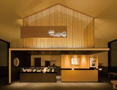 Japanese-style confectionery store [Henbayashoten Miyagawaten (factory and store)]