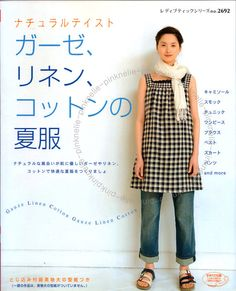 Gauze Linen Cotton CLOTHES n2692 Japanese Sewing Book