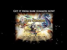 Brave Frontier: New Rare Summon - Ishgria Demons Batch 1 - YouTube
