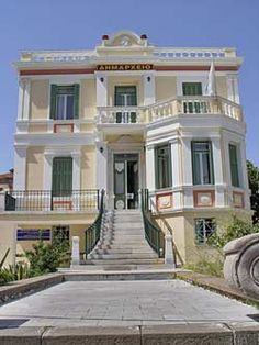 "New Large Sculpture Next Spring ""Mytileni (Mitilini) - Lesvos Island, Greece. Mykonos, Santorini, Greece Architecture, Old Greek, Old Mansions, Greece Islands, Old Buildings, Homeland, Old Houses"