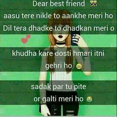Original friends hai or khaa milenge