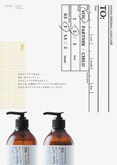 Web Design, Label Design, Book Design, Layout Design, Bio Packaging, Packaging Design, Branding Design, Collateral Design, Newsletter Design