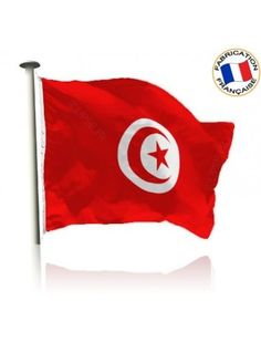 Drapeau Tunisie Made In France by Manufêtes