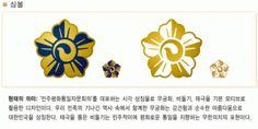 rose of sharon emblem