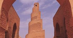 Samarra Archaeological City is the site of a powerful Islamic capital city that ruled over the provinces of the Abbasid Empire extending from Tunisia to Central Asia for a century. Located on both sides of the River ...