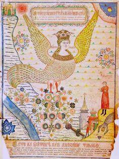 Sirin Illuminated Manuscript.