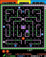 Ladybug | Vintage Coin-Op Arcade Video Game
