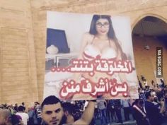 Today in Lebanon's movement against the government. Translation: she gets F***ed but still has more honor than you