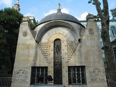 Shrine and Library of Sheikh Zafir - Istanbul, Turkey