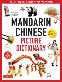 Mandarin Chinese Picture Dictionary Giveaway via @biculturalmama @tuttlebooks #MKBKids