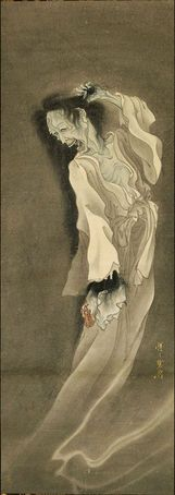 Japanese ghosts always have no feet, but a lot of hair - why?