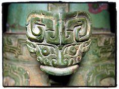 """青铜卣[西周]。Chinese Bronze """"You"""" vessels. Chinese Crafts, Chinese Art, Ancient China, Ancient Art, Zhou Dynasty, Bronze Dragon, Native Design, Dragon Pattern, Fantasy Miniatures"""