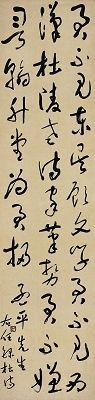 YU YOUREN(1879~1964) CALLIGRAPHY OF DU FU'S POEM IN CURSIVE SCRIPT Ink on paper, hanging scroll 130.5×31.5cm 于右任(1879~1964) 草書杜甫詩 紙本 立軸 識文: 君不見東吳顧文學,君不見西漢杜陵老。詩家筆勢君不嫌,詞翰升堂為君掃。 款識: 孟平先生。右任錄杜詩。 鈐印: 右任(朱)