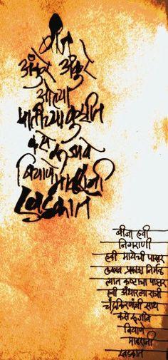 M4marathi - Marathi Kavita , Marathi SMS , Marathi Jokes