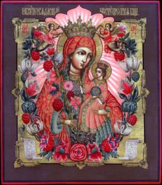 The meaning of objects held by Saints in Icons | A Reader's Guide to Orthodox Icons