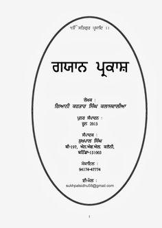 Sikh Digital Library: Gian Parkash - Giani Kartar Singh Classwalya