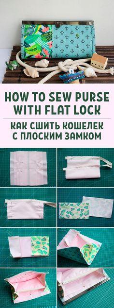 How to Sew Purse with Flat Lock | Как сшить кошелек с плоским замком
