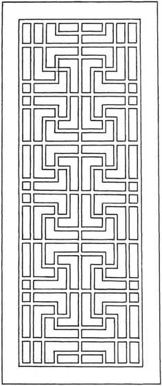 Welcome to Dover Publications Facade Design, Door Design, Design Art, Chinese Patterns, Islamic Patterns, Geometric Designs, Geometric Art, Jaali Design, Window Grill Design