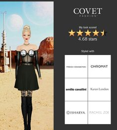 Force May Be With You #covetfashion