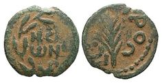 Some days later, �King Agrippa� (Agrippa II) and his sister Bernice, who later had an affair with the future emperor Titus, arrived in Caesarea. Description from forumancientcoins.com. I searched for this on bing.com/images
