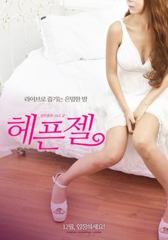 "Upcoming #koreanfilm ""Flirty-zel"""