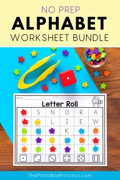 Do you have students who need help learning their letters but you don't have time to prep tons of activities? This resource is just what you need! It includes 6 different activities that are FUN for students but require NO prep!