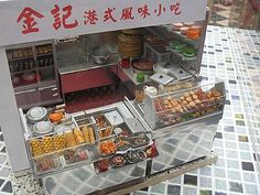 """Amazing display   of shops and buildings from a group of 16 Hong Kong miniaturists   Cityplaza """"nostalgia feeling"""" Miniature Art Exhibition 