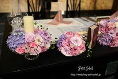 装花 紫 パープル